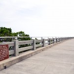 The old Bahia railroad bridge